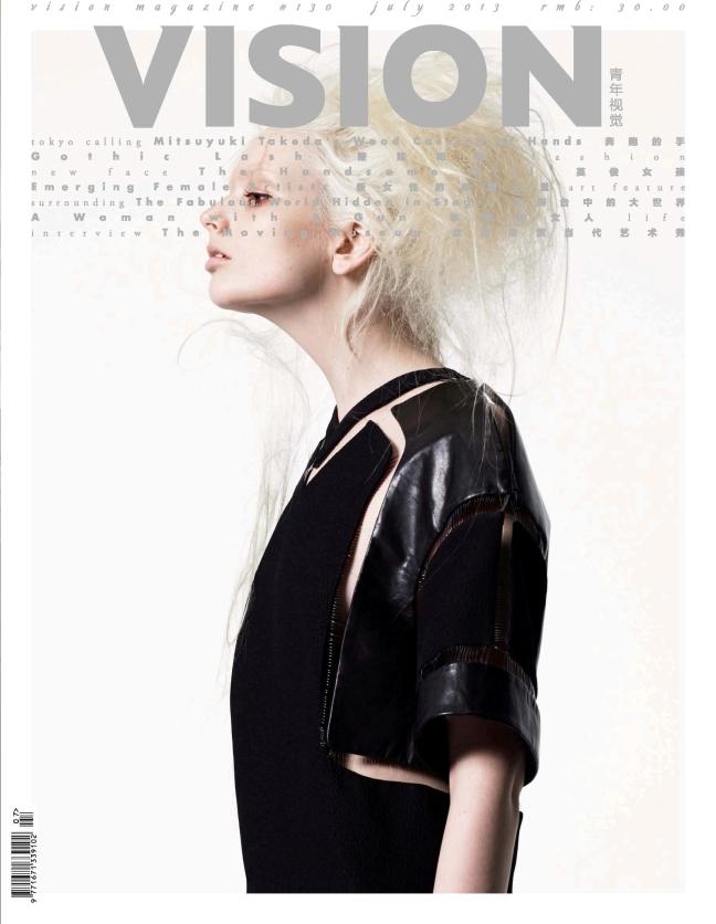2013.07 Vision