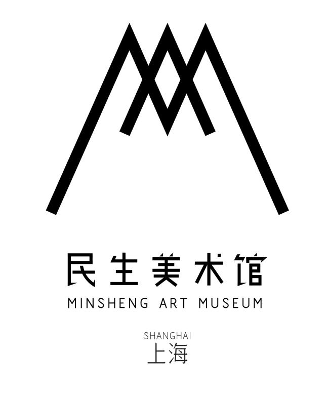 民生美术馆-上海